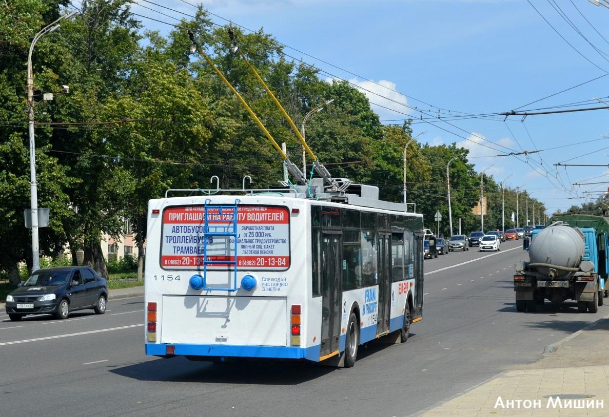 Троллейбусы Орла появились на «Bus57»