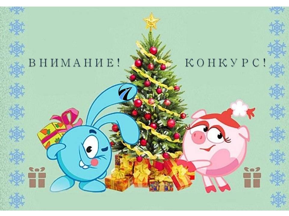 ТТП объявляет конкурс новогодних игрушек